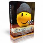 480 кодов смайлов для вставки на стену, комментарии и статус VK